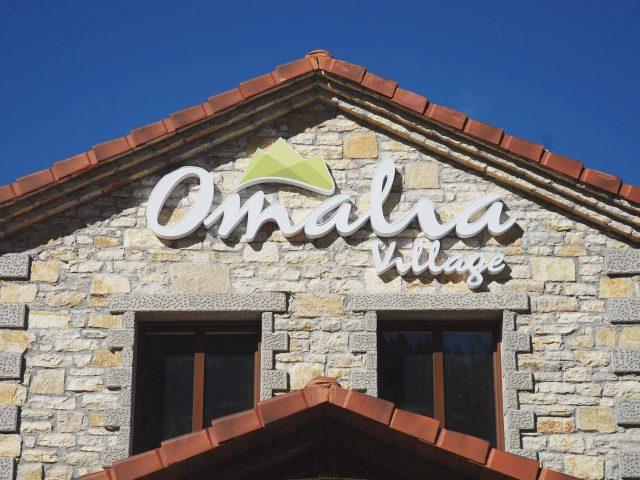 Omalia Village