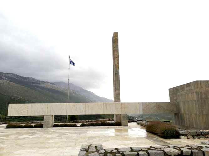 Μνημείο Θυμάτων Δίστομο